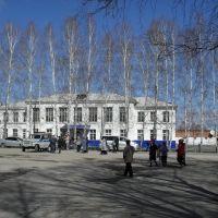 Школа., Молчаново