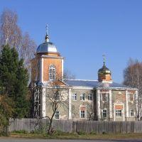 Храм, Молчаново