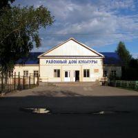 Дом Культуры, Парабель