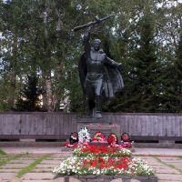 Памятник, Парабель