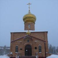 Храм, Стрежевой