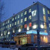 Томскнефть, Стрежевой