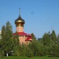 Церковь, Стрежевой