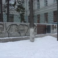 En la avenida Lenin, Томск