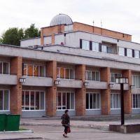 Дворец творчества детей и молодежи, Томск