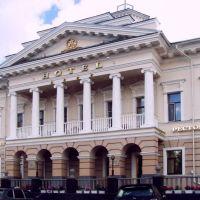 Здание бывшего Магистрата (1812), Томск