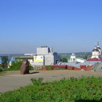 [Russia, Tomsk, Stone of Sity], Томск