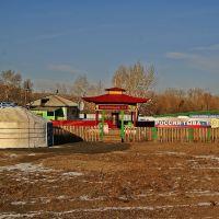 Республика Тыва. Молитвенный барабан «Мани-Хурту» в селе Усть-Элегест.., Бай Хаак