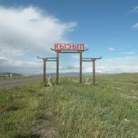 Въезд в Кызыл, Бай Хаак