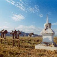 Buddhist stupa, prayer wheels and temple Tubden Chojkhorling, Бай Хаак