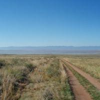 Road to Khadyn Lake, Бай Хаак