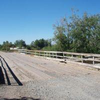 Road bridge above Durgen River, Бай Хаак