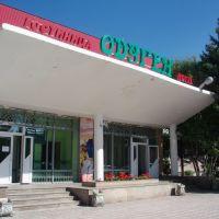 Entrance to hotel Odugen, Кызыл