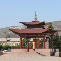 View to Prayer wheel on Arata square, Кызыл