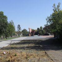 Мемориал славы, Кызыл
