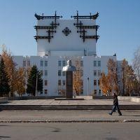 Центр Кызыла, Кызыл