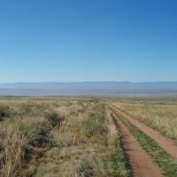 Road to Khadyn Lake, Самагалтай