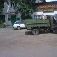 Магазин Лесхоза, Сарыг-Сеп