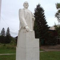 Monument to Lenin in Saryg-Sep, Сарыг-Сеп