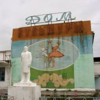 Monument to Lenin in Buren-Khem, Суть-Холь
