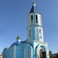 Trinity church, Суть-Холь