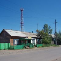 Shop in Baj-Khaak, Суть-Холь