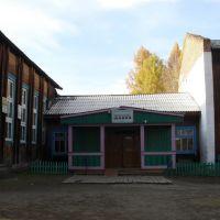 Школа, Тоора-Хем