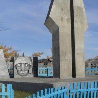Мемориал победы, Тоора-Хем