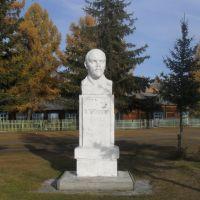 Дедушка Ленин, Тоора-Хем