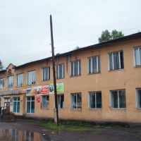 Shopping center in Turan, Туран