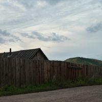 wood fence, Туран