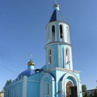 Trinity church, Хову-Аксы