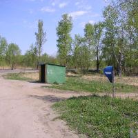 Тульская обл., Агеево - Шахтерский, остановка с телефоном, Агеево