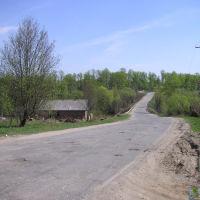Тульская обл., Агеево, Агеево