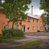 Поселковый Совет, Агеево