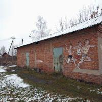 Ageev Tula-regionen, Агеево