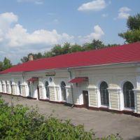 вокзал без пассажиров, Алексин