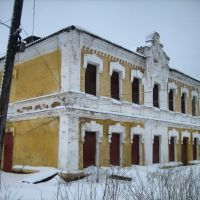 Ж/д станция Арсеньево, Арсеньево
