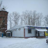 Магазин Золушка, Арсеньево