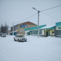 Улица Бандикова, Арсеньево