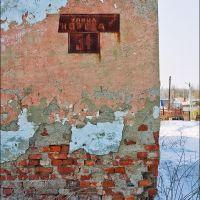 Заброшенное общежитие на улице Хорева, Арсеньево