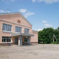 Арсеньево. Дом культуры, Арсеньево