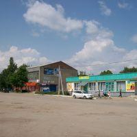 Арсеньево. Площадь у автостанции, Арсеньево