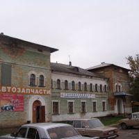 Богородицк, универсальные бани, Богородицк