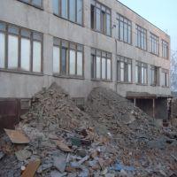 Сначала мы разрушим........, Богородицк
