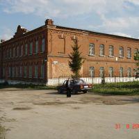 Old School (Бывшая Средняя Школа #1), Венев