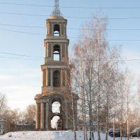 Старая колокольня, Венев