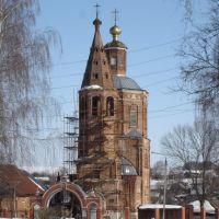 Венёв. Церковь Богоявления Господня, Венев