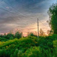 Meadow, Горелки