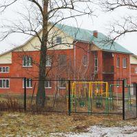 Детский Дом, Горелки